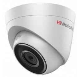 HiWatch DS-I453 (6 mm)
