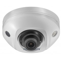 Hikvision DS-2CD2523G0-IS (4mm)